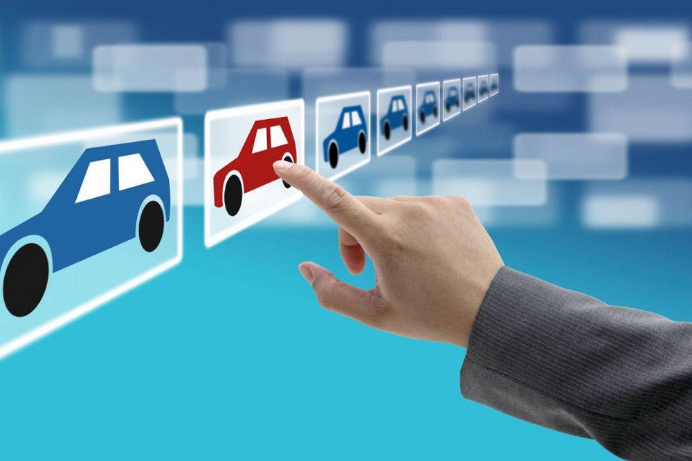 Выбор автомобиля в Интернете