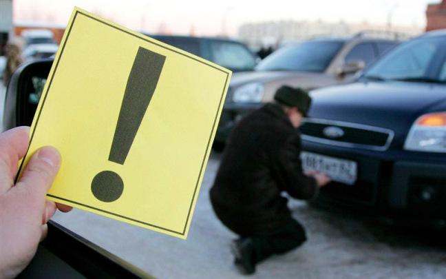 Специальный знак начинающего водителя