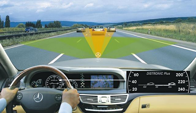 Водитель должен быть обеспечен информацией о происходящем на дороге