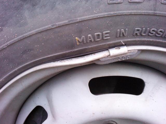 Согнутый диск лучше повреждённой подвески!