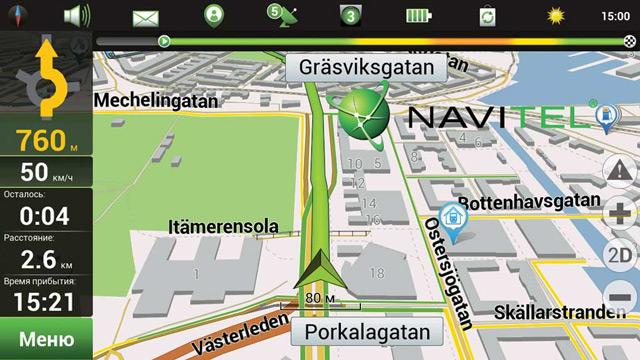 Карта Навител