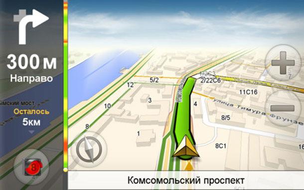Карта Яндекс Навигатор