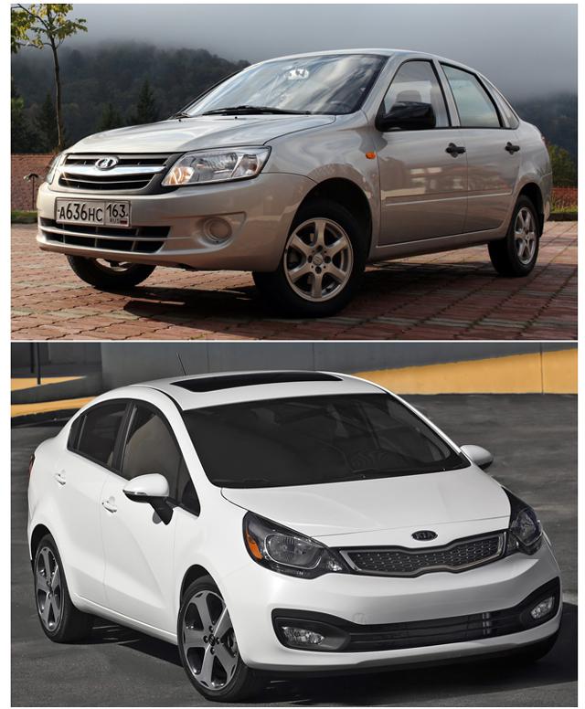 Что выбрать отечественному автолюбителю:Лада Гранта или КИА Рио?