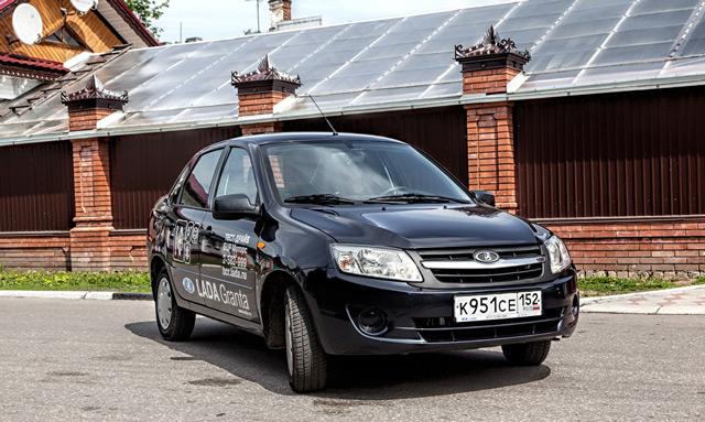 Внешний вид автомобиляLADA Granta