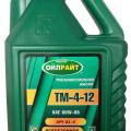 Масло ТМ-4-12