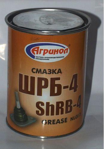 СмазкаШРБ-4