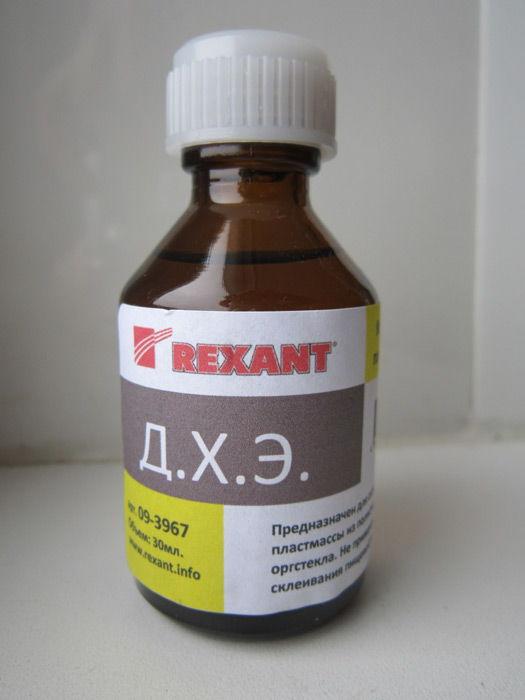 КлейRexant