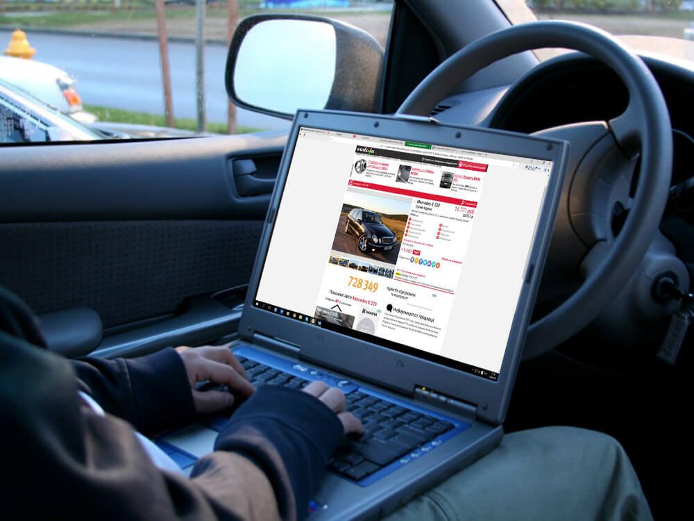 Выбор автомобиля в интернет-ресурсах