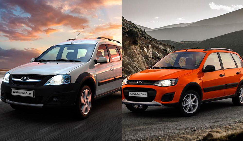 Какой автомобиль выбрать: Kalina Cross или Largus Cross