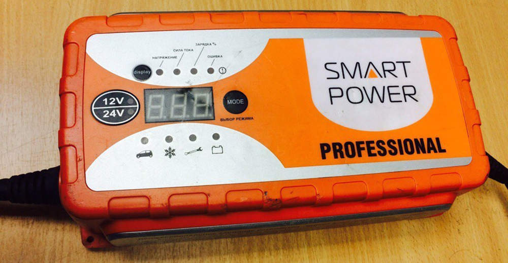 SMART POWER PROFESSIONAL SP-25N