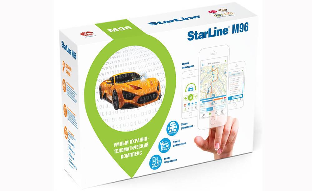 StarlineM96L