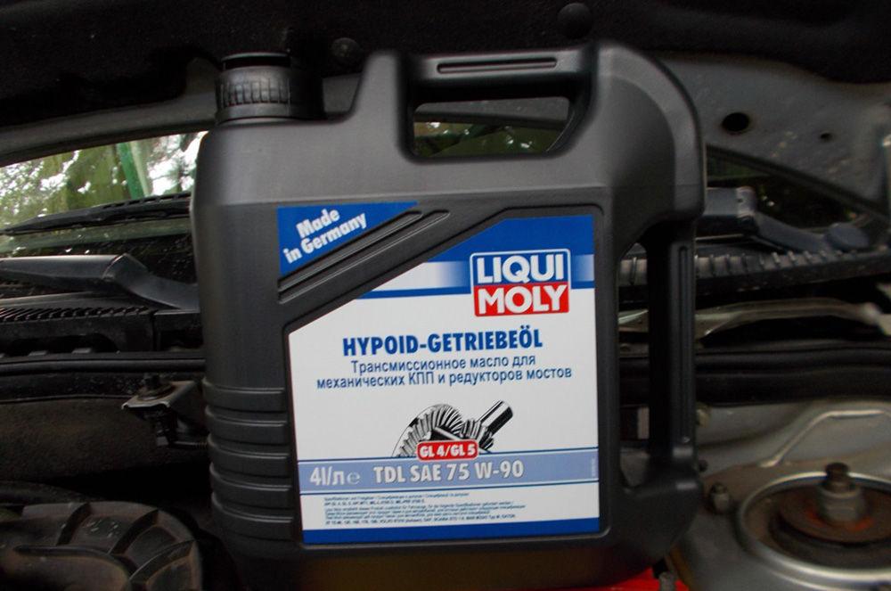Hypoid-Getriebeoil TDL 75W-90
