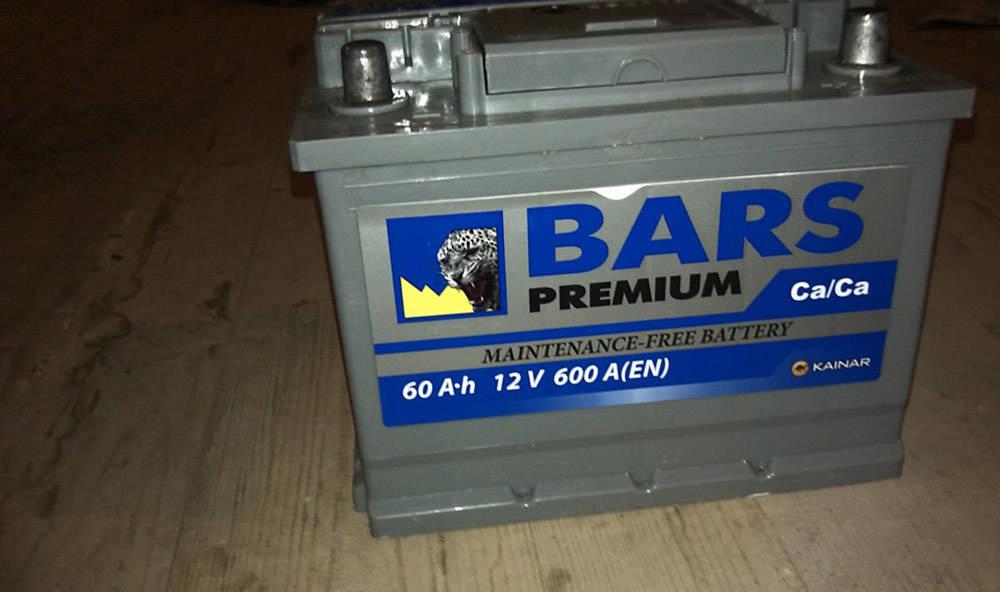 Bars Premium