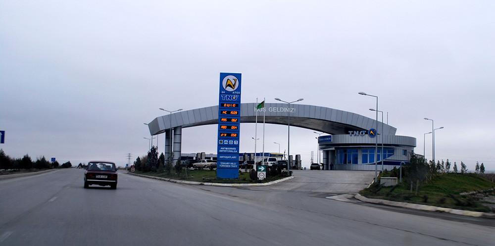 АЗС в Туркменистане