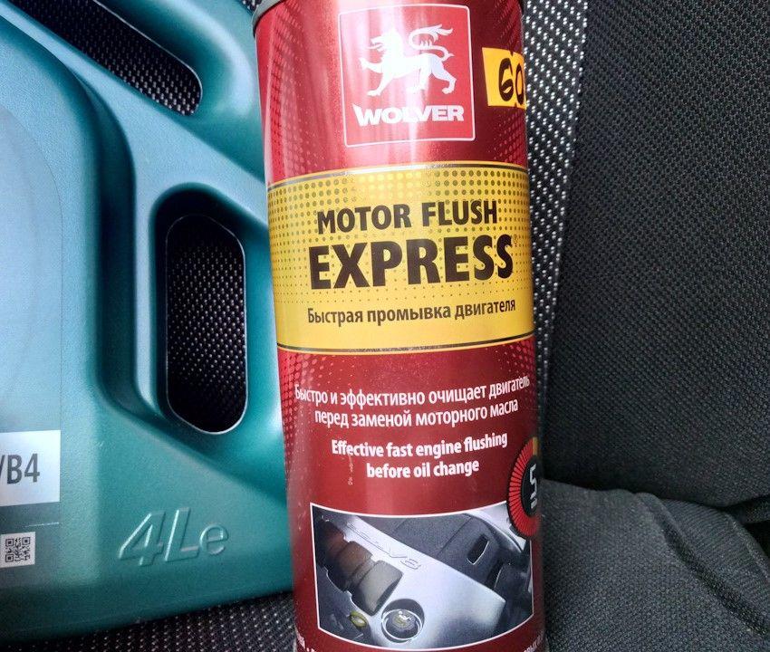 Motor Flush Express