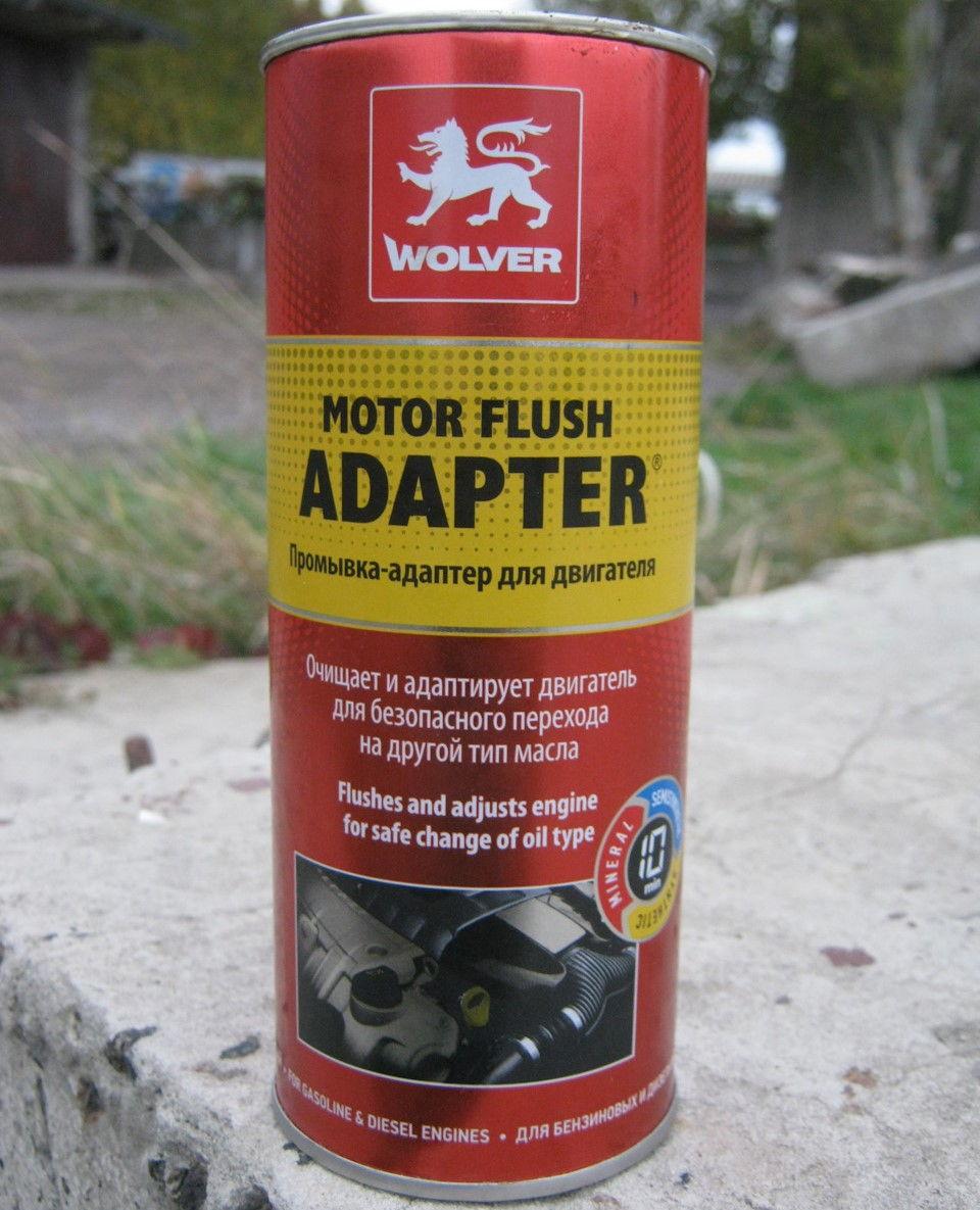 Wolver Motor Flush Adapter