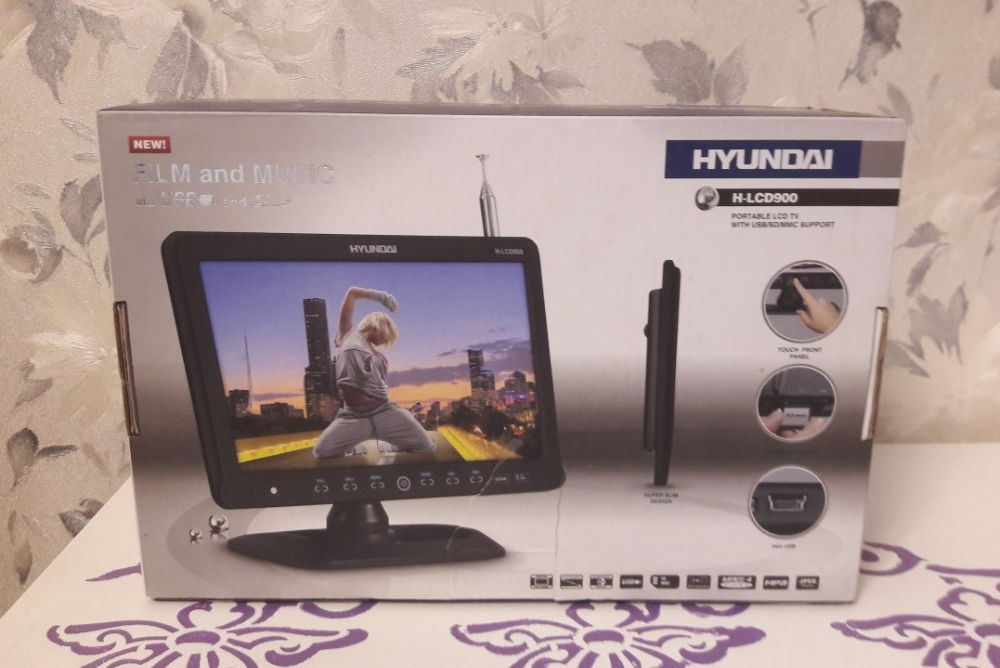 H-LCD900