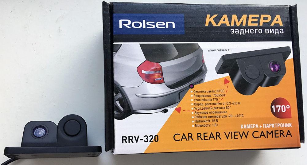 Rolsen RRV-320