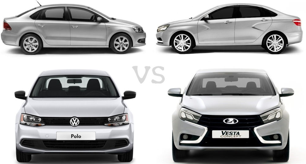Lada Vesta и Volkswagen Polo