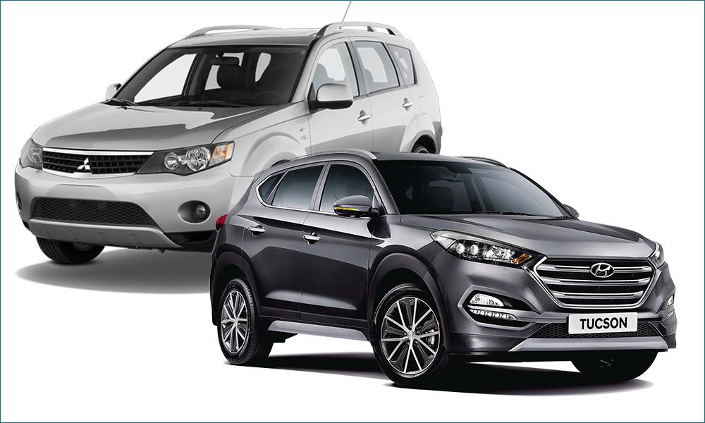 Hyundai Tucson или Mitsubishi Outlander