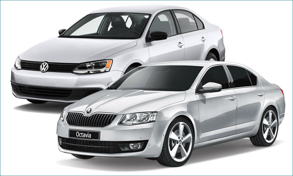 Volkswagen Jetta и Skoda Octavia