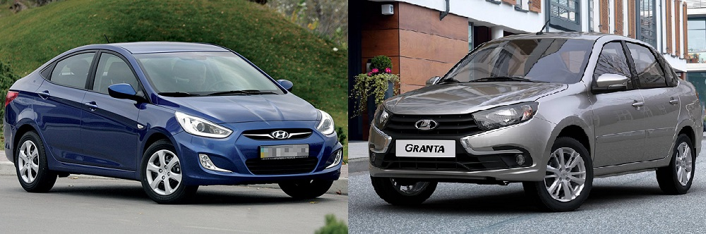 Lada Granta и Hyundai Accent