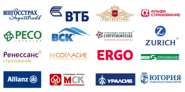 Московские страховые компании