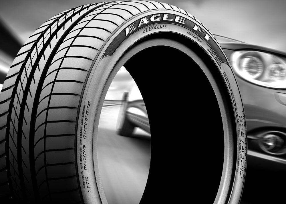 Размер шины