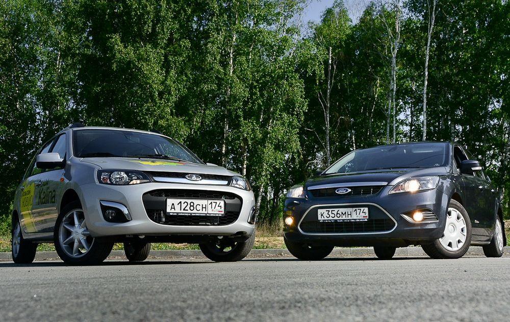 Lada Kalina и Ford