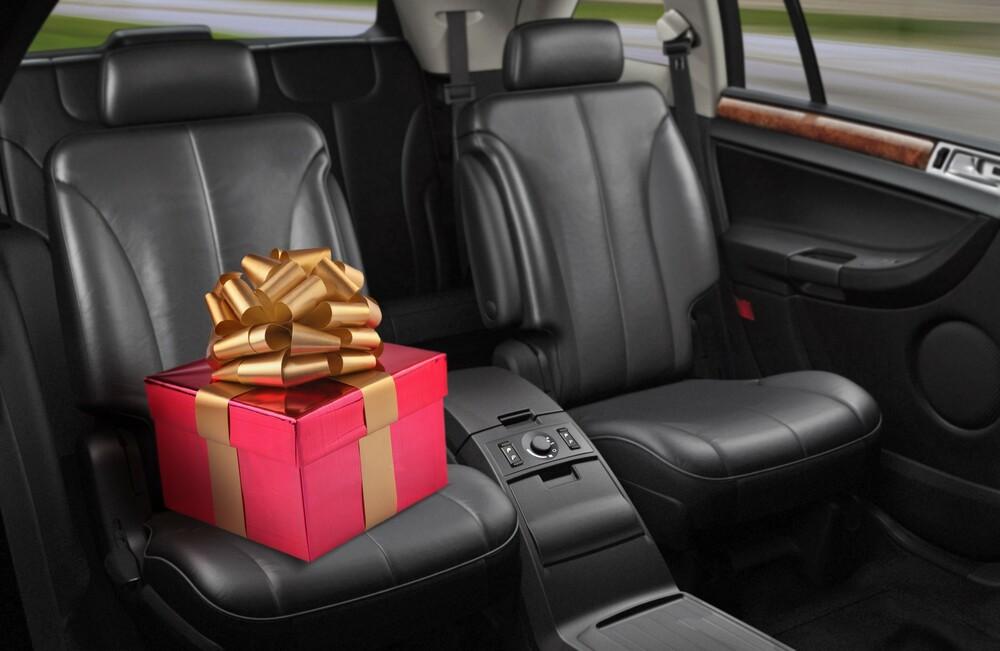 Подарок в авто