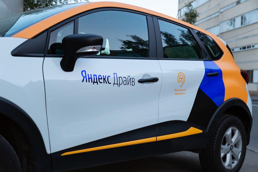 Автомобиль Яндекс Драйв