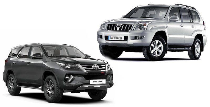 Toyota Fortuner и Land Cruiser Prado