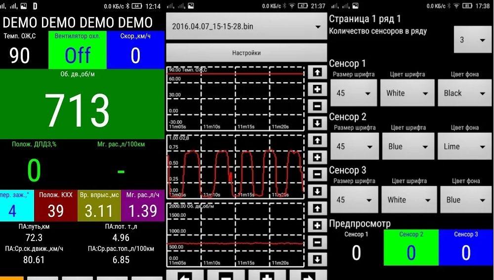 Лучшая программа для OBD 2 EconTool ELM327 for Nissan