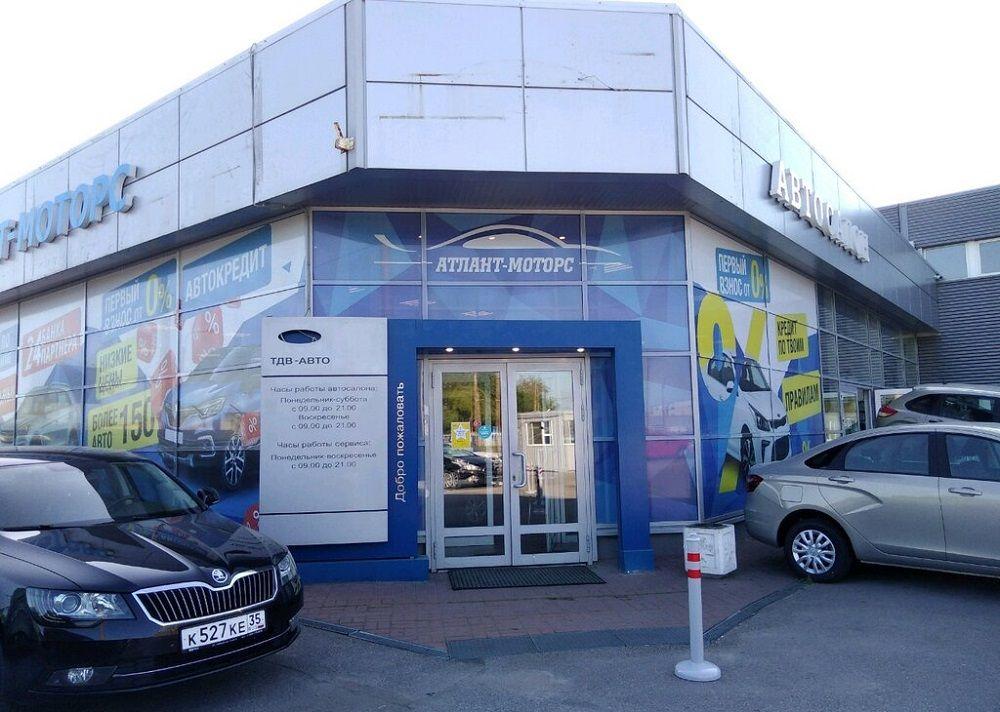 Автосалон в Санкт-Петербурге Атлант-Моторс