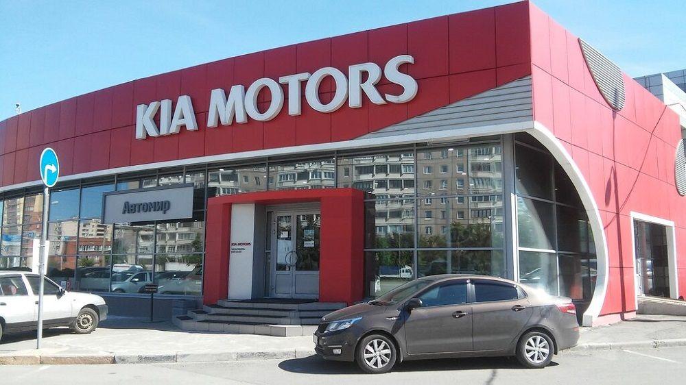 Автосалон в Санкт-Петербурге Автомир