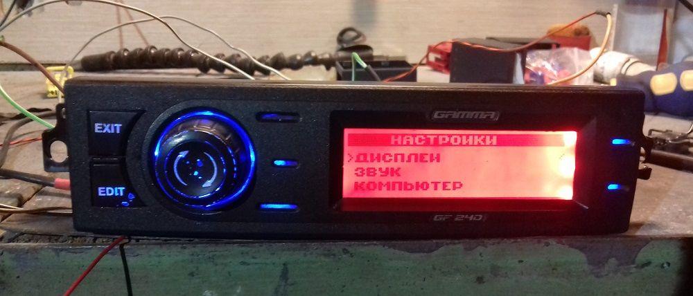 Бортовой компьютер Gamma GF240