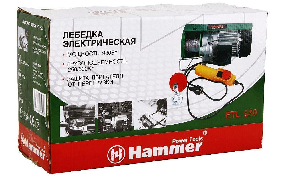 Лебёдка для внедорожника HAMMER Flex ETL930