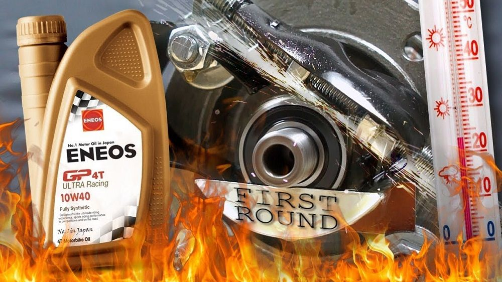 Масло для двигателя с большим пробегом Eneos GP 4T