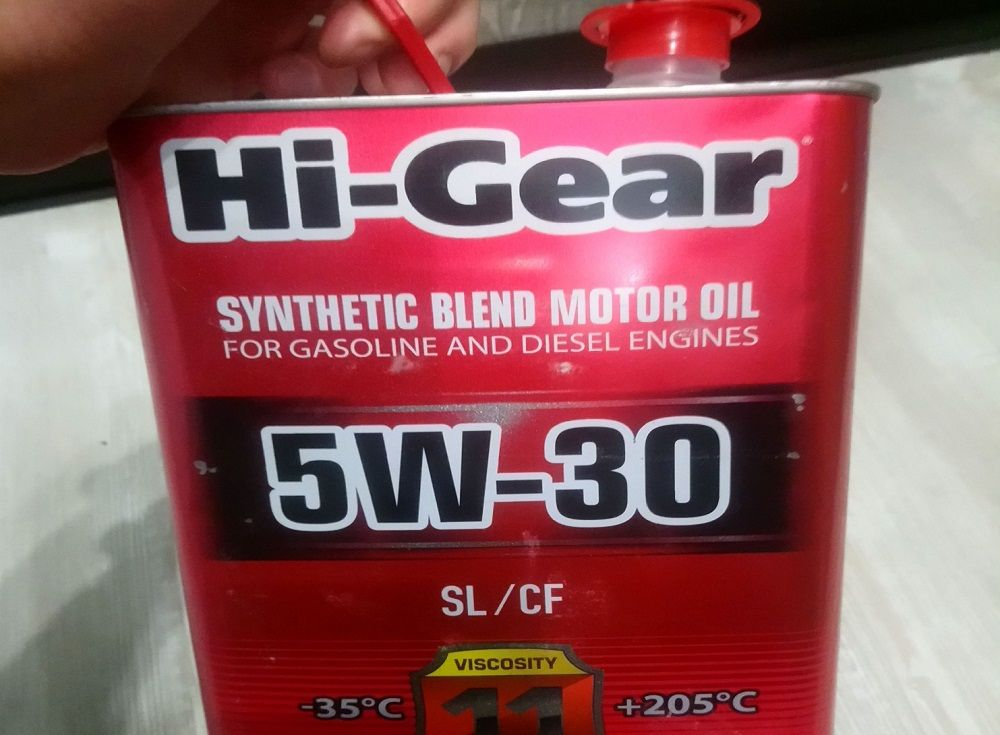 Моторное масло 5W30 Hi-Gear Synthetic Blend