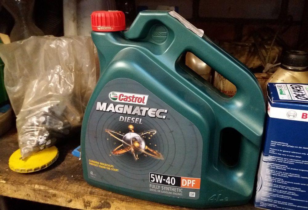 Моторное масло 5W40 Castrol Magnatec Diesel