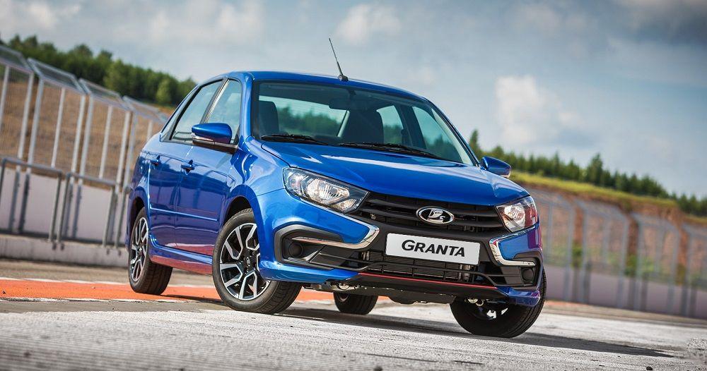 Новый автомобиль до 700 тысяч Lada Granta