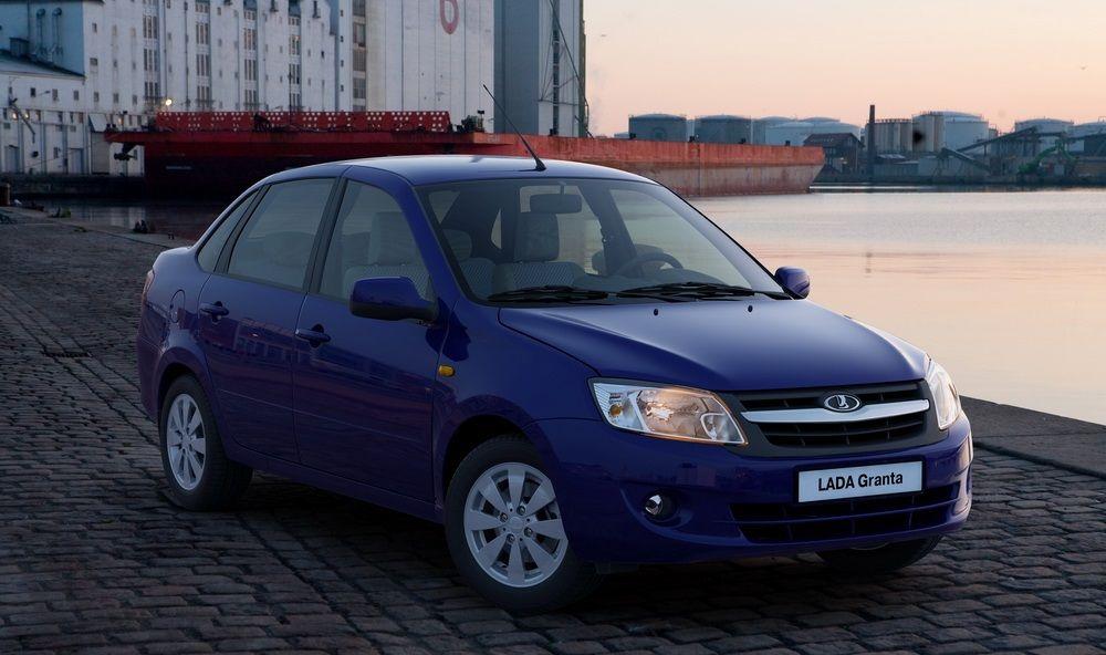 Подержанный автомобиль до 250 тысяч Lada Granta