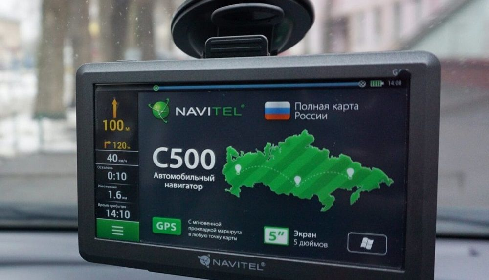 Полезный гаджет навигатор Navitel С500