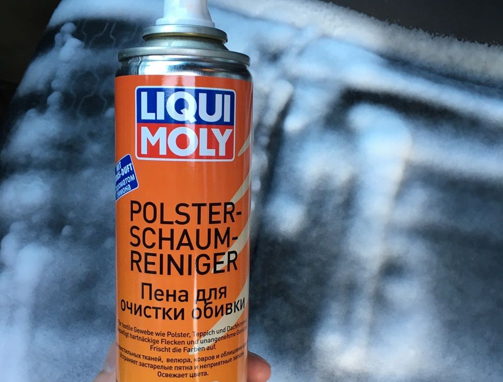 Средство для чистки салона LIQUI MOLY Polster-Schaum-Reiniger