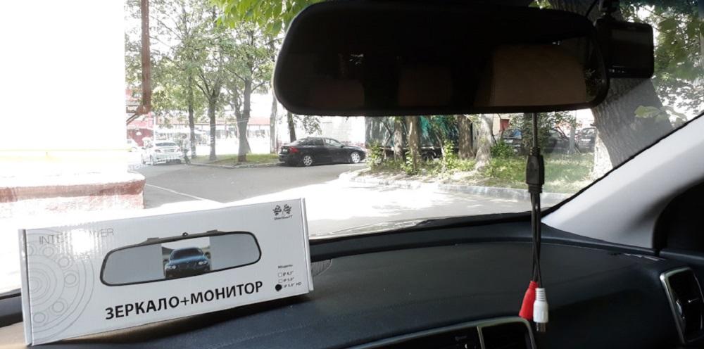 Зеркало с монитором Interpower Silverstone F1 HD5