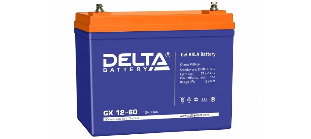 Автомобильный аккумулятор Delta Battery GX 12-60