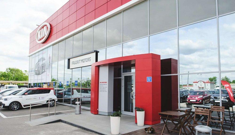 Автосалон в Москве Favorit Motors