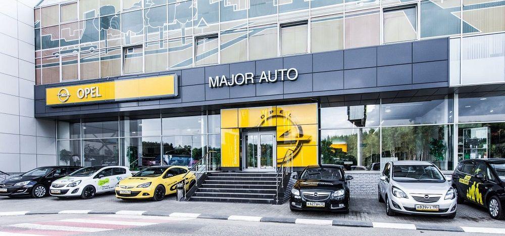 Автосалон в Москве Major