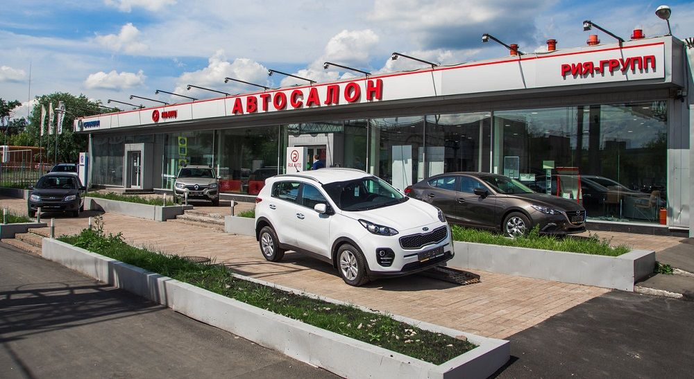 Автосалон в Москве РИА АВТО