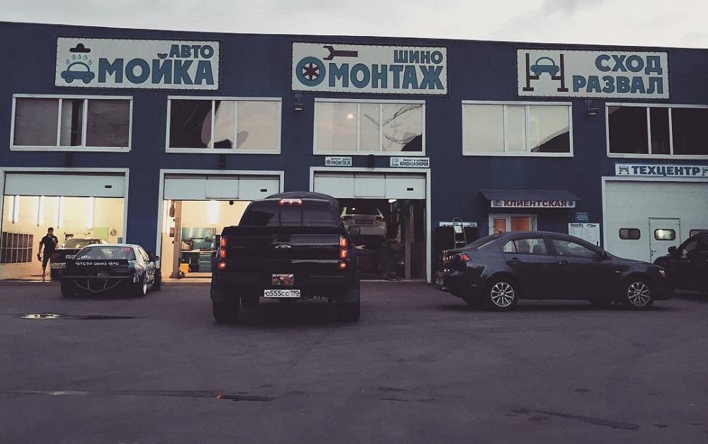 Автосервис в Москве Движок